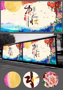 中国风水墨月饼促销中秋海报