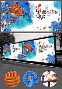 中国风水墨月饼促销中秋节海报