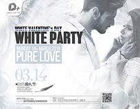 白色情人节简约大气酒吧派对海报