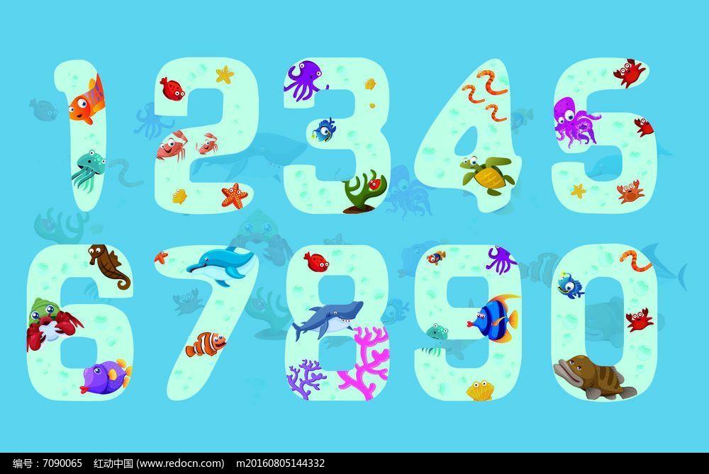 创意数字字体设计图片