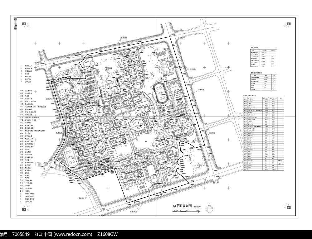 大学校区规划设计图片