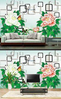 蝶恋牡丹花立体框框背景墙