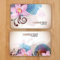 服装行业简约清新名片设计卡片设计