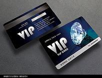 高档VIP钻石卡设计模板设计