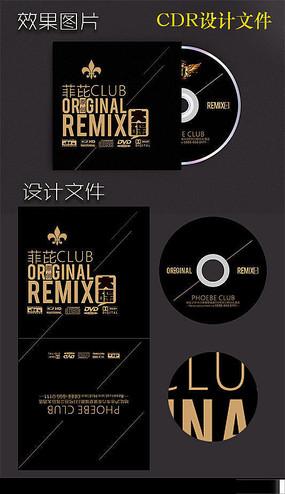 高档简约酒吧音乐大碟CD光盘设计 CDR