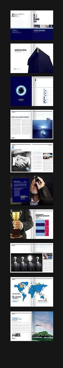 高端蓝色商务宣传册