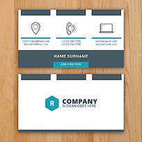 简单商业服务名片设计