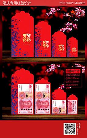 简约喜庆红包袋设计