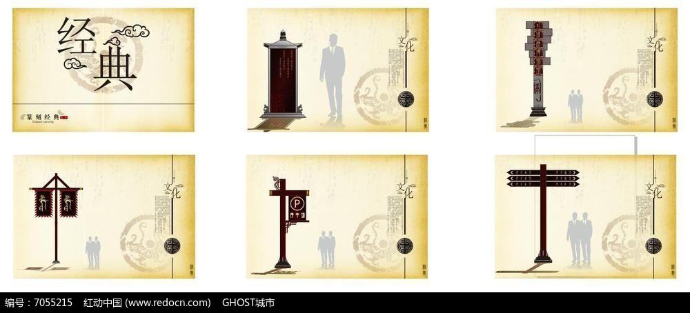 原创设计稿 海报设计/宣传单/广告牌 vi设计|vi模板 景区导视设计  请