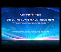 蓝色紫光IT互联网科技大会LED背景板