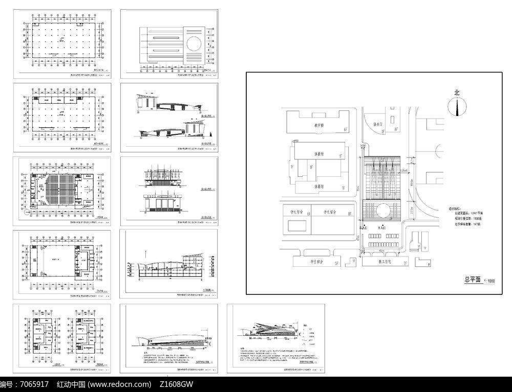 某学校学生活动中心方案设计图图片