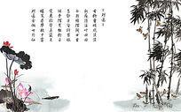 水墨荷花竹林古典中国风电视背景墙