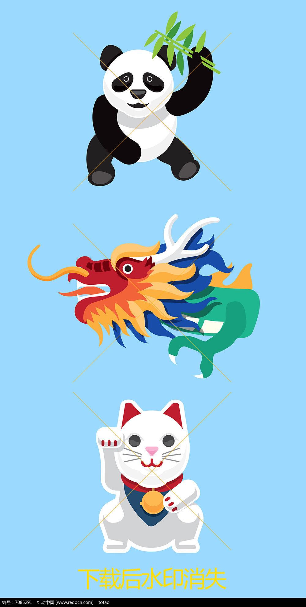 熊猫招财猫龙元素插画图片