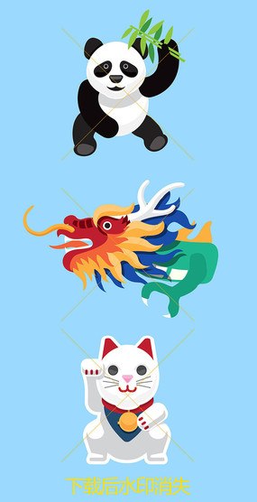 熊猫招财猫龙元素插画 AI