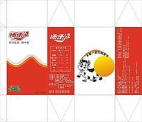 扬子江红色牛奶包装设计