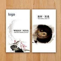 中国风传统名片设计