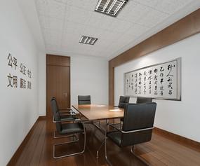 办公室会议室