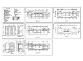 大学学生宿舍建筑施工图