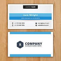蓝色商务名片卡片设计