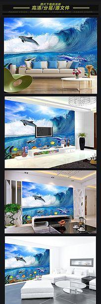 梦幻海底世界立体空间背景墙装饰