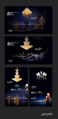 欧式水晶灯创意广告海报设计