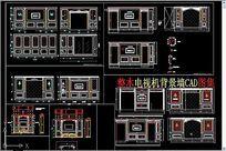 整木电视机背景墙CAD图集