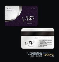 VIP会员卡模板设计