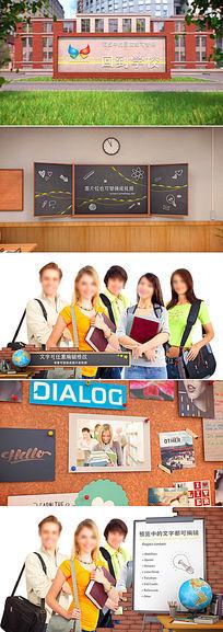 ae学校开学招生宣传片包装模板