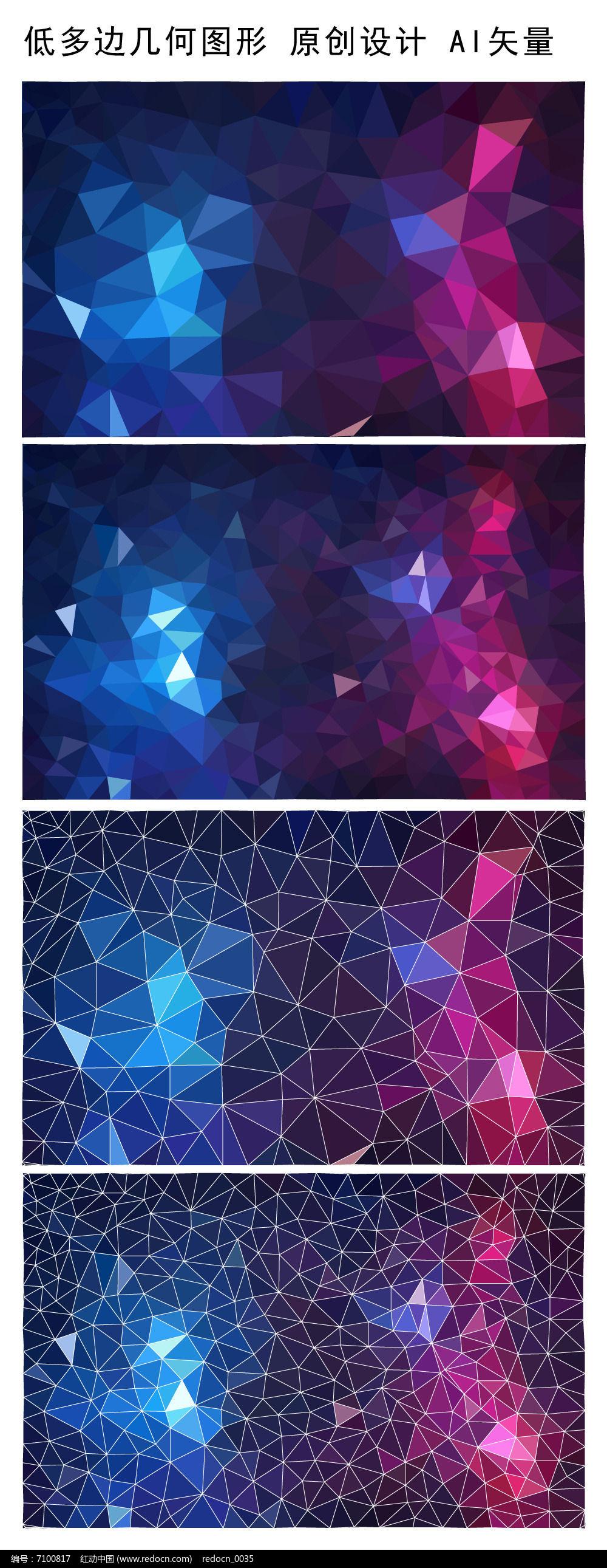 炫彩紫蓝动感背景图片
