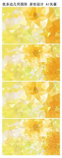 抽象黄色渐变多边形背景 AI
