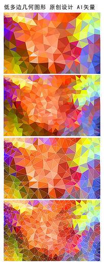 抽象唯美多边形图案