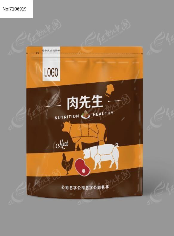 创意时尚肉食品包装图片
