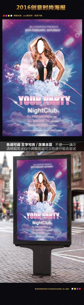 创意音乐宣传海报图片下载