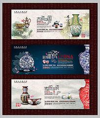 瓷器文化宣传海报设计