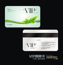 祛痘美容VIP会员卡