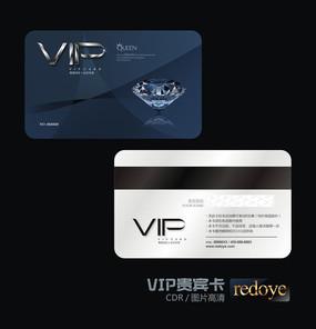 高端简约VIP钻石卡