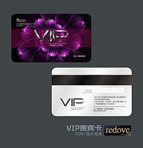 高端整形美容VIP会员卡