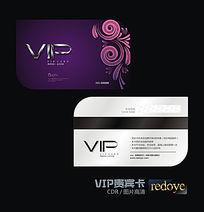 韩式整形美容会员卡