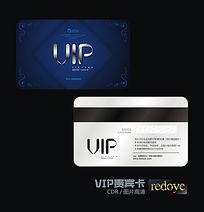 化妆品VIP会员卡