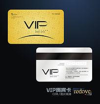 金色花纹背景VIP会员卡