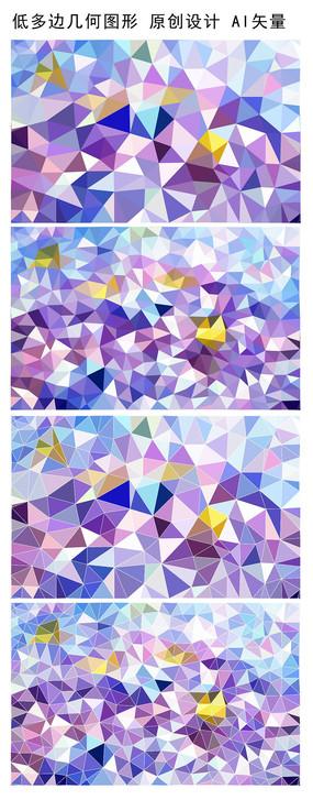 炫酷紫色多边形图案