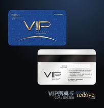 蓝色花纹背景VIP贵宾卡