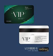 绿色VIP会员卡