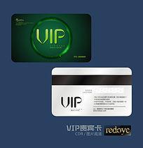 绿色祛痘VIP会员卡