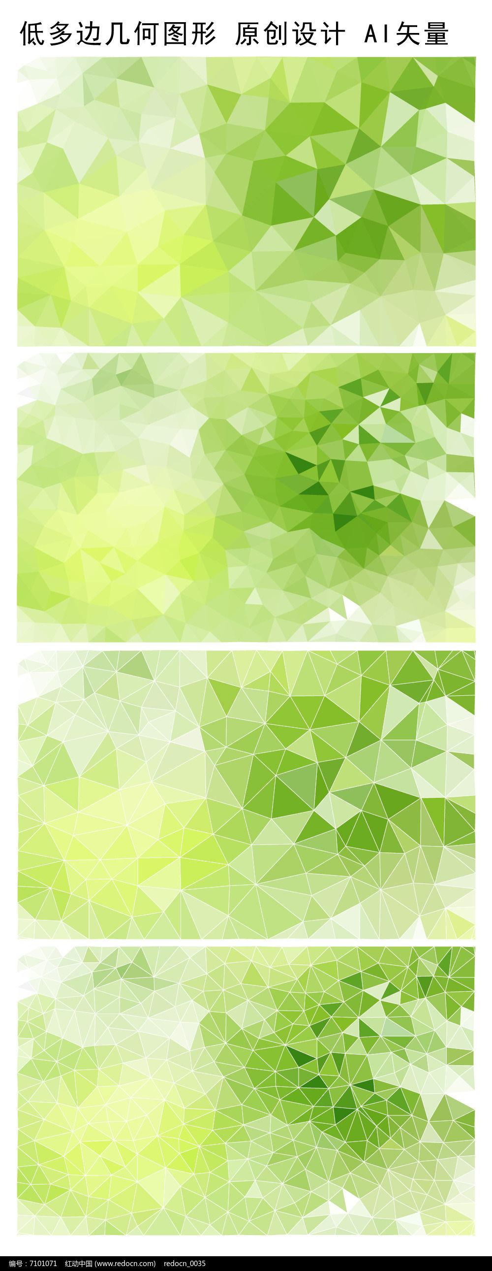 浅绿色多边形背景图案图片