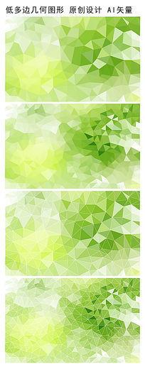 浅绿色多边形背景图案