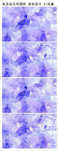 浅紫色抽象几何多边形背景 AI