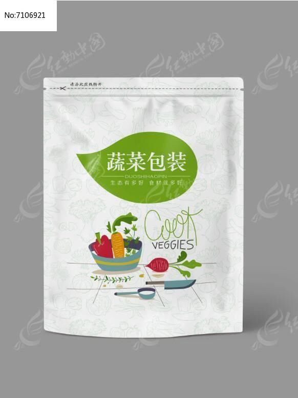 清新肉食品包装设计AI素材下载 编号7106921 红动网