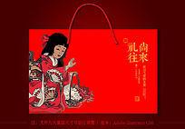 日式新年礼品包装