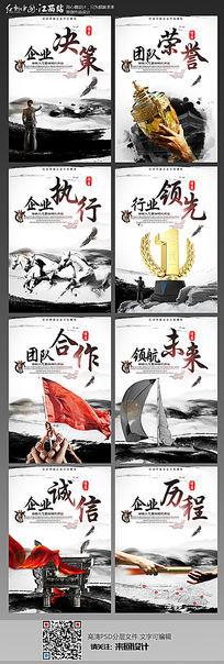 大气水墨中国风企业文化展板